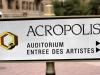 051026_acropolis_entree_artistes